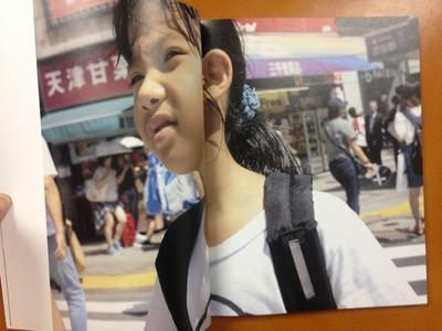 山内道雄写真集『Tokyo 2016-2017』2