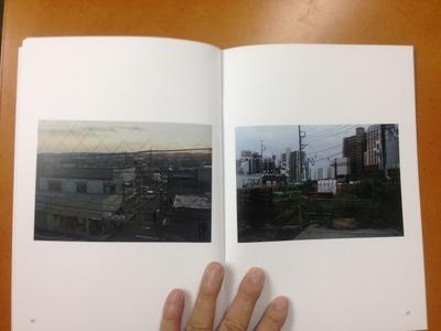 青木慧三写真集『近郊の町』4