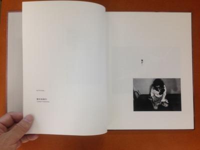 西村多美子写真集『猫が・・・ Kittenish…』1