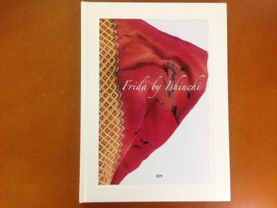 石内都写真集『Frida by Ishiuchi』
