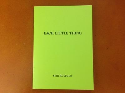 熊谷聖司写真集「EACH LITTLE THING #04」