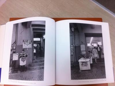 妹尾豊孝写真集「神戸 西へ東へ」2