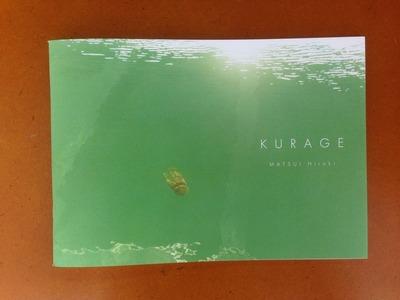 松井宏樹写真集『KURAGE』