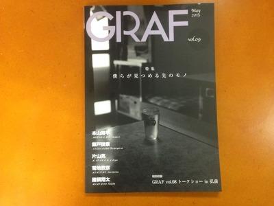 GRAF vol.09