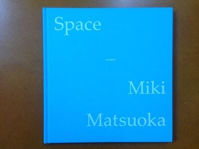 松岡美紀写真集『Space スペース』