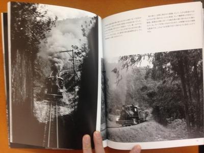 『ペルス-ピラポラ鉄道 1971』3