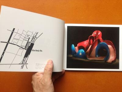木藤富士夫写真集『公園遊具 Vol. 5』1
