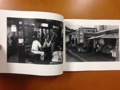 國領翔太写真集『匿名の町 vol.04』1