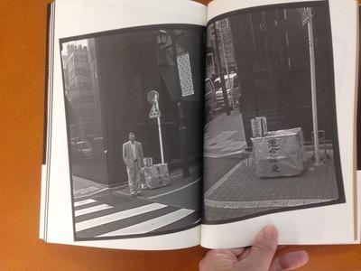 半町瞬写真集『半ちゃん写真帖』2