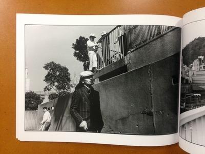 阿部淳写真集『1981 コウベ』4