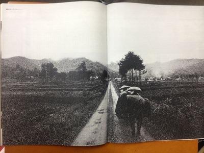 橋本照嵩写真集『瞽女 アサヒグラフ復刻版』4