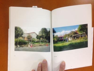 えんぞう写真集『阿佐ヶ谷住宅』2