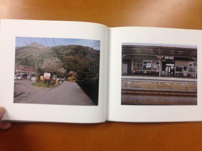 松谷友美写真集『山の光』2
