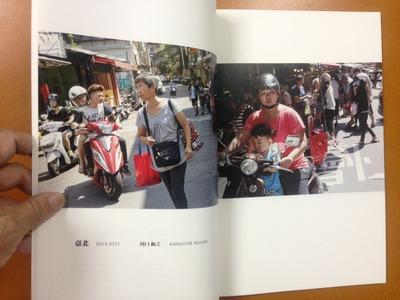 PHOTO STREET『Photo Street 40周年記念写真誌』3