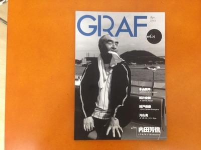 GRAF vol.05  特集「福岡 モノクローム」