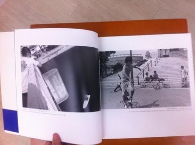 妹尾豊孝写真集「神戸 西へ東へ」1