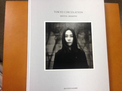 有元伸也写真集『TOKYO CIRCULATION』silver