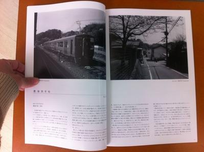 GRAF vol.04 本山周平 1