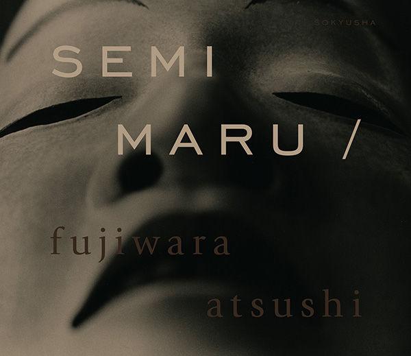 Semimaru_Cover