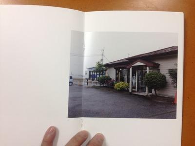 吉江淳写真集『出口の町 2』4