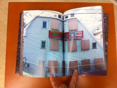 森山大道写真集『カラー』4