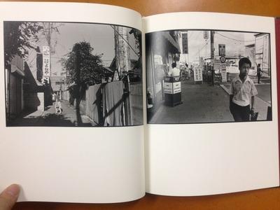 岡本正史写真集『TOKYO 1985』3