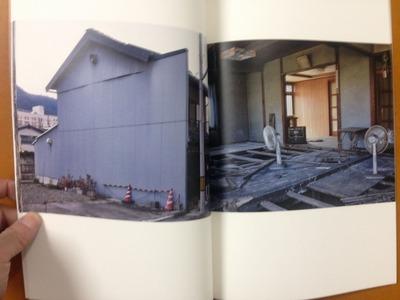 川口和之写真集『PROSPECTS Vol.2』3
