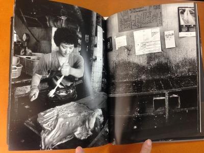 本橋成一写真集「屠場」3