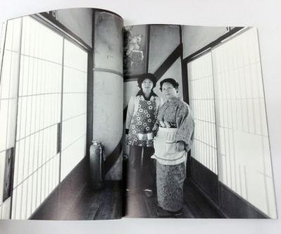 橋本照嵩写真集『西山温泉』2
