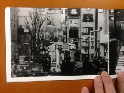 石垣裕写真集『要求の射程』4