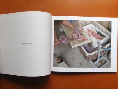 山下隆博写真集『眺めのいいところ』3