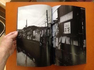 GRAF vol.05  特集「福岡 モノクローム」本山1