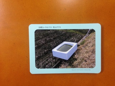牧ヒデアキ写真集『浴槽というモノリス』