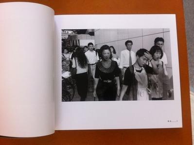 近藤斉写真集「大阪彷徨 1995-2011」1