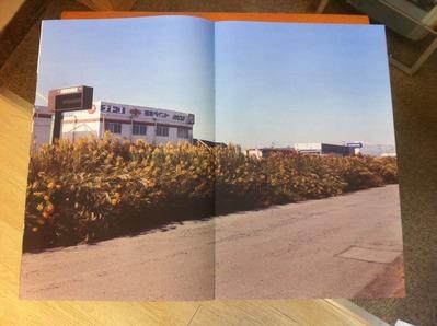 吉江淳写真集「地方都市」2