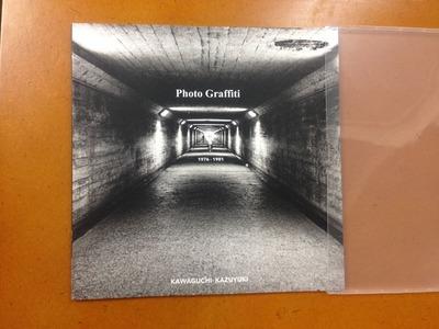 川口和之写真集『Photo Graffiti』