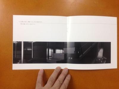 上尾凛太郎写真集『夢の彼方は見えないけれど』2