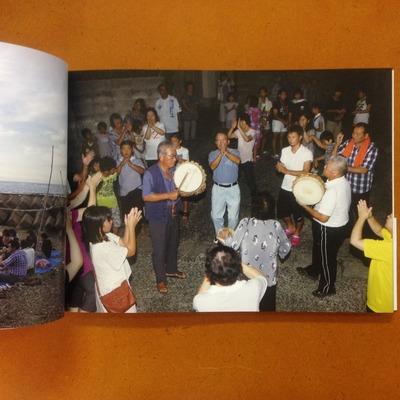 『徳之島アートプロジェクト2014「母浜回帰」』2