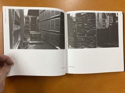 小松浩子作品集『Exhibition History vol.1』1