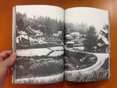 橋本照嵩写真集『瞽女』3