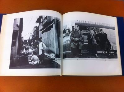 丹野清志写真集『路地の向うに』3