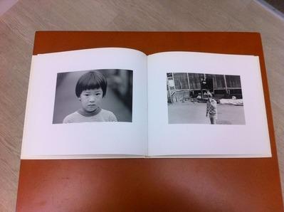 牛腸茂雄写真集『幼年の「時間」』2