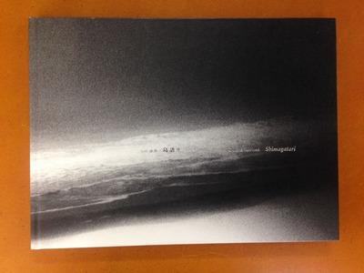 小川康博写真集『島語り』