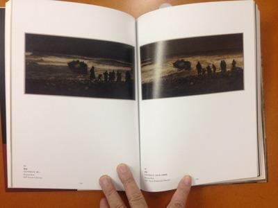 『夢の翳 塩谷定好の写真 1899-1988』4