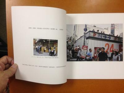 川口和之写真集『DISTANCE』1
