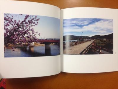 村上雄大写真集『夏草の路』3