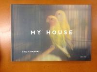 熊谷聖司写真集『MY HOUSE』縮小