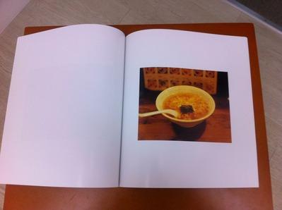 佐内正史写真集『ラレー』3