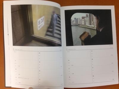 ブルノ・カンケ写真集「サラリーマン プロジェクト 2015」2