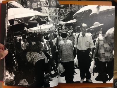 山内道雄写真集『香港 1995-1997』2